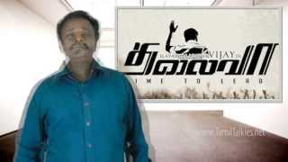 Thalaivaa - True Reasons behind Thalaivaa's delay in Tamilnadu