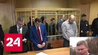37 лет на семерых: в Москве вынесен приговор банде черных риелторов