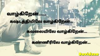 Life Happy Status Tamil Free Online Videos Best Movies Tv Shows
