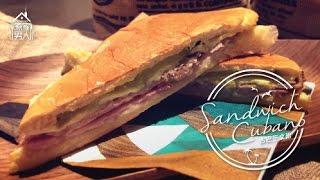 古巴三文治 Cuban Sandwich