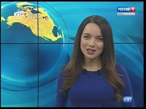 Выпуск «Вести-Иркутск» 22.04.2019 (05:35)