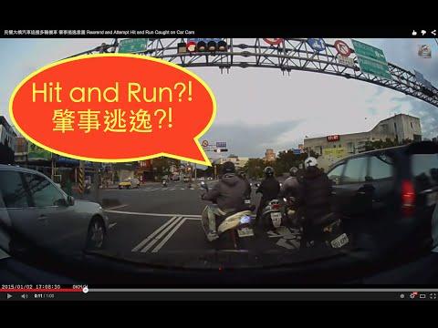 惡劣至極!轎車硬闖紅燈 多名機車騎士被撞翻遭狠輾壓