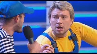 КВН СОК - Сборник лучших номеров! (2008-2011)
