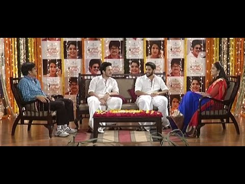 Akkineni Family Interview about Soggade Chinni Nayana