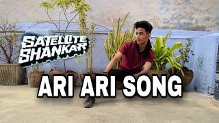 Ari Ari Song Satellite Shankar Dance Cover Nikhil Tiwari