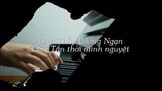 [Piano]Tần thời minh nguyệt OST - Liên khúc BGM | Qin's Moon OST Mashup