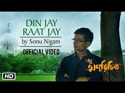 Din Jay Raat Jay | Tobu Aporichito | Sonu Nigam | Indraneil | Paoli Dam | New Bengali Movie 2016