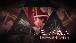 The Junji Ito CollectionAnime Trailer/PV Online