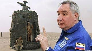"""🚀 на России изобрели """"квантовый двигатель"""" и обещают полёт на Марс за 40 минут.😁"""