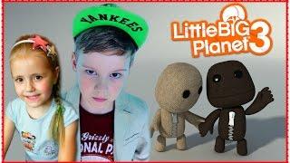 LittleBigPlanet 3 PS4 #1 КУРОРТИКИ - БРАТ И СЕСТРА ИГРА ДЕТСКАЯ СЕМЕЙНАЯ Gameplay