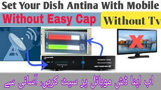 Dish Antenna Setting With Android Mobile Phone App
