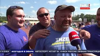 МатчТВ - День физкультурника в Лужниках