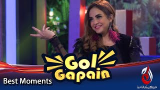 Gol Gapain | Best Scene | Noman Ijaz & Nadia Khan | Aaj Entertainment