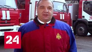 Пожарные России отмечают профессиональный праздник