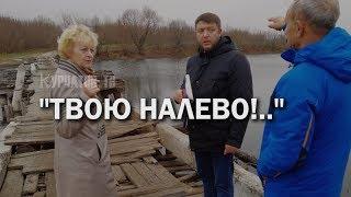 КАЛИНИНА В ПОСЕЛКЕ КАРЛА ЛИБКНЕХТА