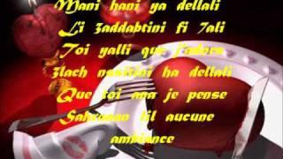 تحميل و استماع Cheb khaled-mani hani.wmv MP3