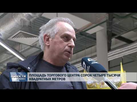 Новости Псков 13.02.2020 / В ТРК Fjord Plaza три дня будет проходить прокурорская проверка безопасности