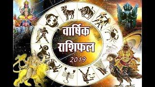 Kumbh Rashi 2019: जानिए नया साल रहेगा कितना बेमिसाल Aquarius horoscope in hindi
