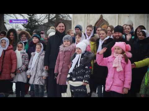 - Городской округ Звенигород