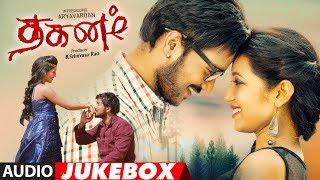 gratis download video - Dhaganam Songs Jukebox | Arya Vardan | Karishma Baruah | Kunni Gudipati | Raadha