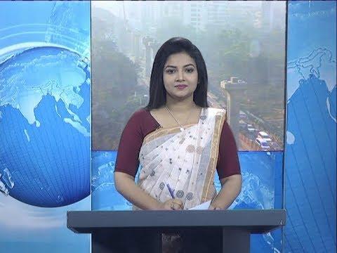 09 AM News সকাল ০৯ টার সংবাদ, 19 January 2020