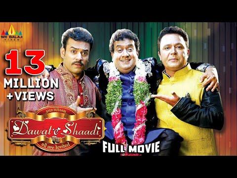 Dawat E Shaadi Hyderabadi Full Movie | Gullu Dada, Saleem Pheku, Aziz Naser | Sri Balaji Video