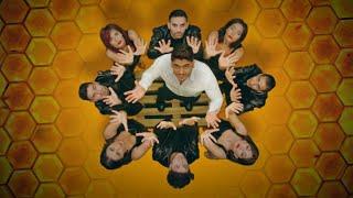أحمد مهنى | عسل مصفي | Ahmed Mahana | 3asal Mesafy | Music Video تحميل MP3