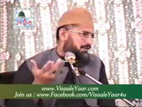 Dr. Muhammad Tahir Ul Qadri( Zikr Allah Se Rehmat Ke Darwaze Khulty Hain)By Visaal