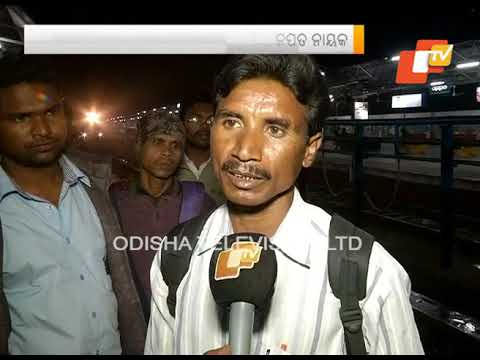 Odia Man Reunited With Family After 8 Yrs
