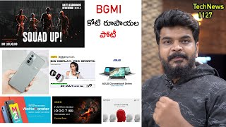 TechNews 1127 || Realme GT Master Edition, Galaxy A22 5G, Asus Chromebook, BGMI india Series  Etc..