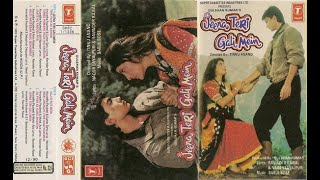 Aaj Is Rut Mein Man Hua Chanchal - Movie : Jeena Teri Gali