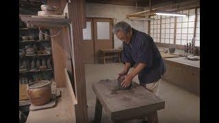 手技TEWAZA「備前焼」Bizen Pottery