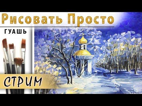 Иерархия всероссийской церкви