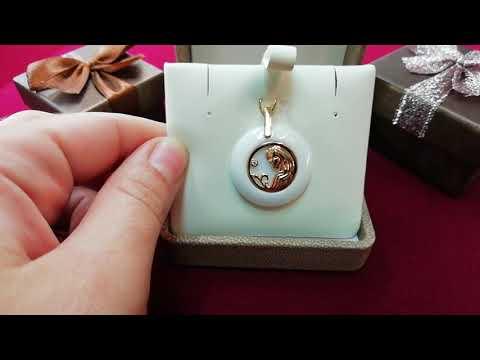 Кулон Знак зодиака Дева из золота и керамики обзор
