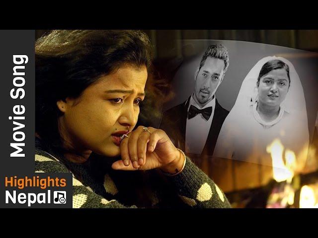 Dhoka Hunna Pirati Maa | Nepali Movie TATHASTU Song | Rekha Thapa