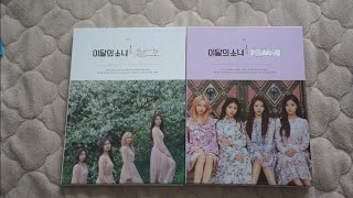 [UNBOXING] LOONA 1/3 - Love & Live (both versions)