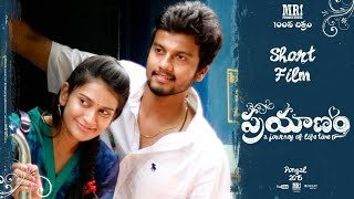 MR. Productions || 100th Short Film || 'Prayanam' 2015 || with English Subtitles