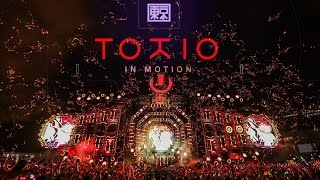 TOKYO IN MOTION