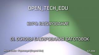 Стадии и этапы проектирования технологической оснастки