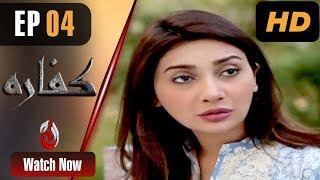 Kaffara | Aisha Khan, Aagha Ali And Madiha Iftikhar | Episode 04 | Aaj Entertainment
