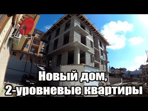 Новый дом, 2-УРОВНЕВЫЕ КВАРТИРЫ на Соболевке