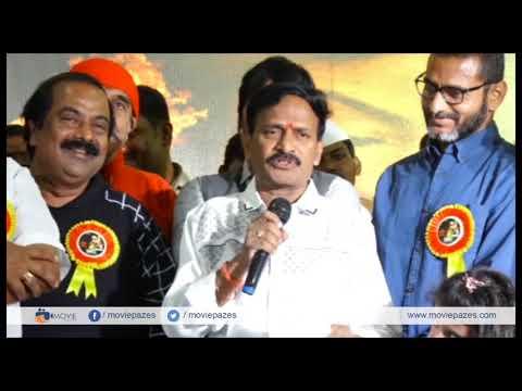 Mera Bharat Mahan Movie Audio Release Event