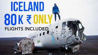 India to Iceland Travel in JUST ₹80K | 9 Days | Budget Trip