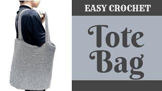 Tote bag: easy crochet tote bag || Tote bag tutorial || by INDI DIY