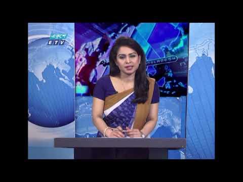11 PM News || রাত ১১টার সংবাদ || 02 May 2021 || ETV News