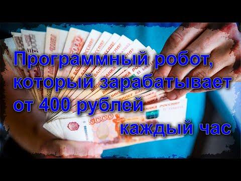 Дилинговые центры с центовыми счетами
