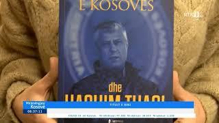 Mirëmëngjesi Kosovë - Kronikë - Titujt e rinj 16.12.2020
