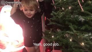 Новогодние и рождественские приколы с детьми