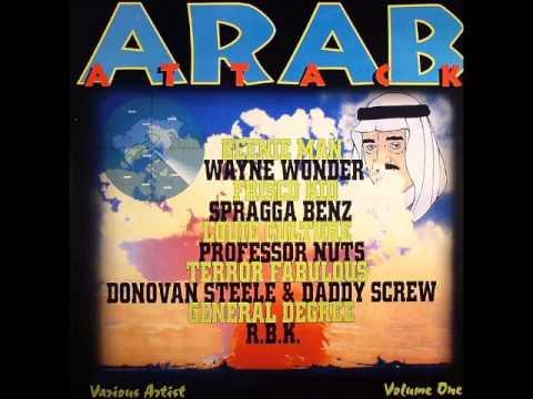 Arab Attack Riddim 1995 (Dave Kelly MadHouse Records) Mixx By Djeasy