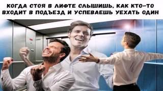 ЭТО РОССИЯ ДЕТКА!!! ПРИКОЛЬНЫЕ ФОТКИ И ДЕМОТИВАТОРЫ март 2018